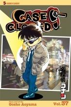 Aoyama, Gosho Case Closed 37