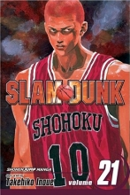 Inoue, Takehiko Slam Dunk 21