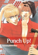 Kano, Shiuko Punch Up!, Volume 1