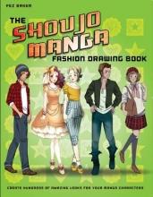Baker, Fez The Shoujo Manga Fashion Drawing Book