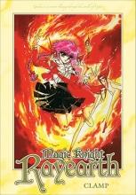 Clamp Magic Knight Rayearth Omnibus 1