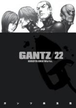 Oku, Hiroya Gantz, Volume 22