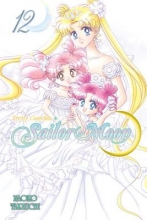Takeuchi, Naoko Pretty Guardian Sailor Moon, Volume 12