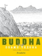 Tezuka, Osamu Buddha 3