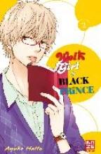 Hatta, Ayuko Wolf Girl & Black Prince 02