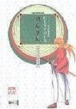 Watsuki, Nobuhiro Kenshin Kaden Guidebook
