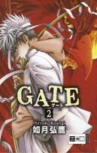 Kisaragi, Hirotaka Gate 02