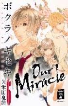 Kumeta, Natsuo Our Miracle 06