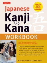 Wolfgang,Hadamitzky Japanese Kanji and Kana Workbook
