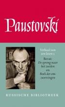 Konstantin Paustovski , Verhaal van een leven 3