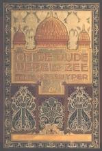 Abraham Kuyper , Om de oude wereldzee 1