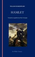 William Shakespeare , Hamlet