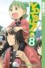 Azuma, Kiyohiko,Yotsuba&! 08