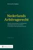 H.J.  Snijders,Nederlands Arbitragerecht