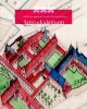 <b>Wouter  Kloek</b>,Amstelodamum jaarboek 2016