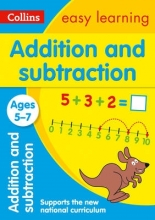Collins Easy Learning,   Peter Clarke Addition and Subtraction Ages 5-7: New Edition
