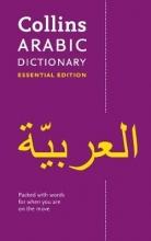 Collins Dictionaries Collins Arabic Essential Dictionary