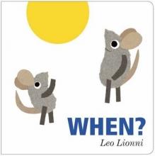 Lionni, Leo When?