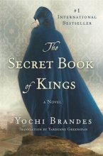 Brandes, Yochi The Secret Book of Kings