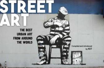 KET Street Art