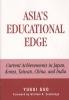 Guo, Yugui, Asia`s Educational Edge