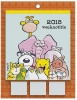 ,<b>Weekkalender Vis Schild En Sticky Notes</b>