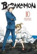Yoshino, Satsuki Barakamon 10