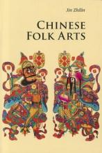 Jin, Zhilin Chinese Folk Arts