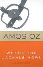 Oz, Amos Where the Jackals Howl