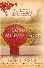 Ford, Jamie Songs of Willow Frost