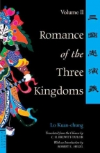 Luo, Guanzhong Romance of the Three Kingdoms