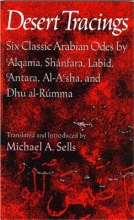Sells, Michael A. Desert Tracings