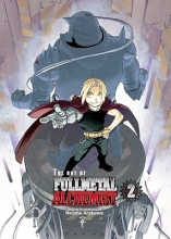 Arakawa, Hiromu The Art of Fullmetal Alchemist 2