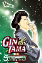 Katsura, Hoshino Gin Tama 5