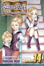 Nishi, Yoshiyuki Muhyo & Roji`s Bureau of Supernatural Investigation 14