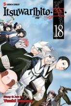 Iinuma, Yuuki Itsuwaribito 18