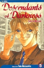 Matsushita, Yoko Descendants of Darkness, Vol. 5