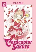 Clamp Cardcaptor Sakura Volume 3