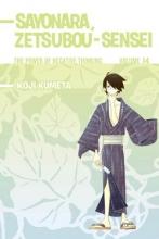 Kumeta, Koji Sayonara, Zetsubou-Sensei 14