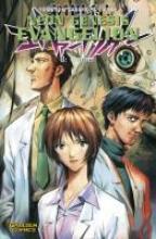 Sadamoto, Yoshiyuki Neon Genesis Evangelion 08. Mother