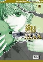 Ayane, Ukyou Desire (c) Max 04