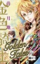 Nao, Tsukiji Golden Tales