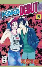 Kawahara, Kazune KOKO DEBUT 05