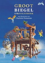 Paul Biegel , Groot Biegel sprookjesboek