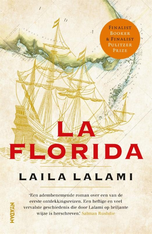 Laila Lalami,La Florida