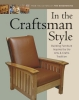 Fine Woodworking,In the Craftsman Style