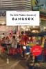 Dave  Stamboulis ,The 500 Hidden Secrets of Bangkok
