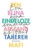 <b>Tahereh  Mafi</b>,Een bijna eindeloze afstand