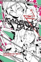 Teki-p, Jin Shizen No Kagerou Daze 5
