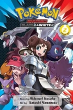 Kusaka, Hidenori Pokemon Adventures Black 2 & White 2